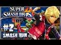 Super Smash Bros 3DS - (1080p) Part 2 - Smash Run w/Shulk