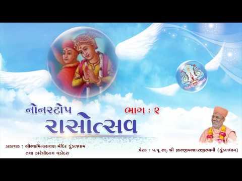 Non Stop Raas -2 | Vol.50 | Bhajan Kirtan Jukebox | Swaminarayan Mandir Kundaldham