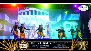 Hello Baby School Annual function 2018-19|| khan English World Annual Function|| Bhayi Bhayi Dance