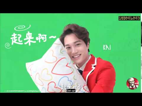 [ENGSUB] 141225 EXO x KFC wake up call - Kai Ingrid AtPrice