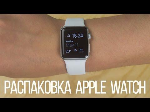 Видео как проверить Apple Watch на подлинность