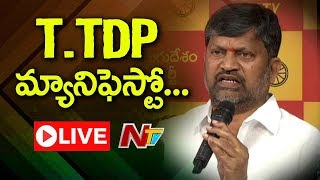 TTDP Releases Election Manifesto LIVE | NTV Live