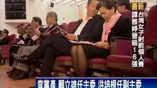 顧立雄籲KMT 列黨產清冊別以拖待變