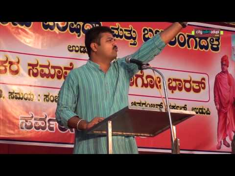 Vishwa Hindu Parishath Chakravarthi Sulibele Speach part2.