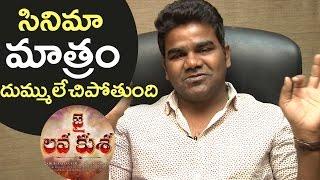 Comedian Venu About Jr NTR Jai Lava Kusa Movie | Venu About His Character In Jai Lava Kusa | TFPC