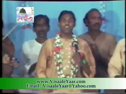 Urdu Naat( Ishq Ki Intha Bi Tum)molvi Ahmed Hassan.by Visaal video