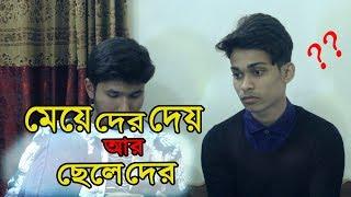 Bengali Polapain Exam time | new bangla funny video | The iDioT BranD