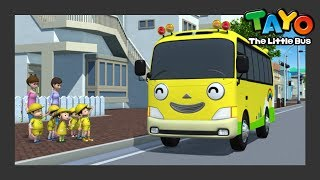 Tayo Episode #84 l Oh Happy Day! l Tayo the Little Bus