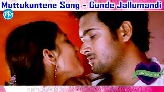 Valentine's Day Special | Gunde Jhallumandi Movie| True Love Song | Uday Kiran  | Aditi Sharma