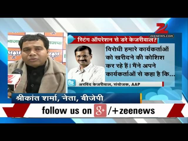 BJP leader Ananth Kumar slams Arvind Kejriwal for 'series of lies'