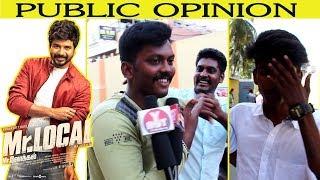 Mr.Local  Review : தெறிச்சு ஓடிய மக்கள் |Public Review | Sivakarthikeyan | Nayanthara