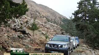 Niğde Tv - NİĞDE OFF ROAD