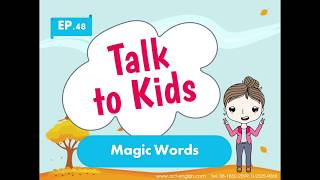 "Talk to Kids by ACTive English EP.48 ""Magic Words"""