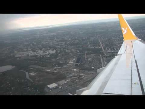 Посадка в Толмачево и круг почета над Новосибирском.