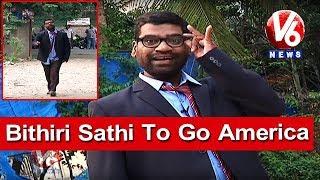 Bithiri Sathi To Go America | Telugu Is The Fastest Growing Language In US | Teenmaar News