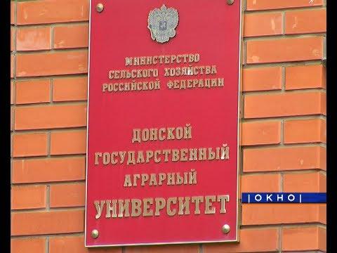 Первый заместитель губернатора Ростовской области Виктор Гончаров посетил ДонГАУ