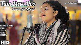 Tum Mere Hoo | Yumna Ajin Official | HD VIDEO