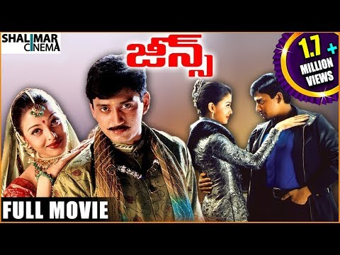 Jeans Telugu Full Length Movie || జీన్స్  సినిమా || Prashanth, Aishwarya Rai video