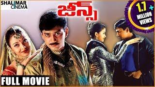 Jeans Telugu Full Length Movie || జీన్స్  సినిమా || Prashanth, Aishwarya Rai