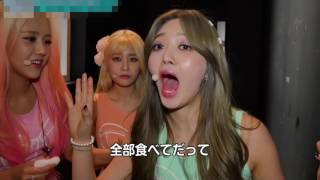 [ENG + THAI SUB] AOA Cream Backstage pick up part 1
