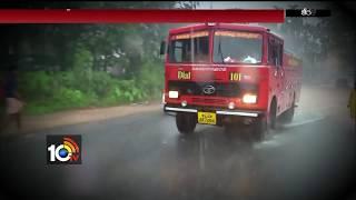 కేరళలో జలప్రళయం… | Kerala Floods Updates | #KeralaRains