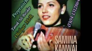Download Samina Konwal Old Very Songs Tavak Ali Bozdar 0343-3747997 3Gp Mp4
