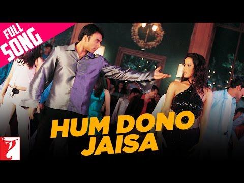 Hum Dono Jaisa  - Song - Mere Yaar Ki Shaadi Hai