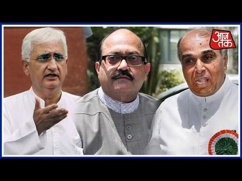 Panchayat AajTak: Salman Khurshid, Amar Singh, Jagdambika Pal On UP Polls