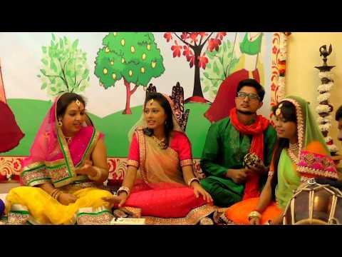 Sawan Song | are Rama Krishna bane manihari |...