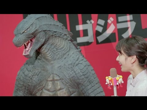 Godzilla: Japan Premiere [HD]