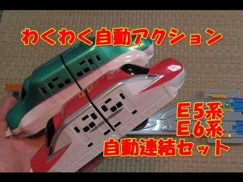 ����������������� E5系E6系���������^^ ������������������������2両編��������������� ���転��京��������岡���������������������森��������