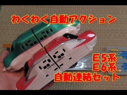 ����������������� E5系E6系���������^^ ������������������������2両編��������������� ���転��京��������岡���������������������森�������� ���������G����価�����(^_-)-� ���...