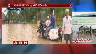 Heavy Rains Lash East Godavari District | Brick kilns Collapses due to Massive Rains