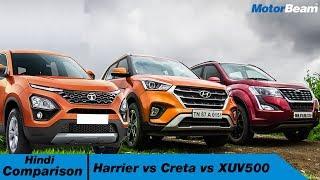 Tata Harrier vs Mahindra XUV500 vs Hyundai Creta - Which SUV? | MotorBeam हिंदी