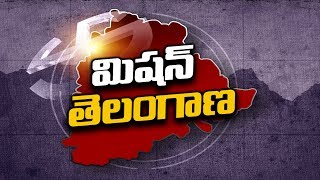 The Fourth Estate | Early Elections in Telangana - 25th September 2018