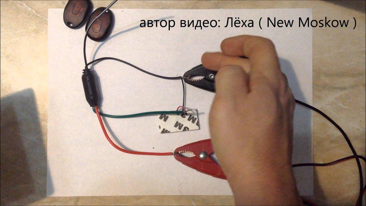 Как сделать своими руками обхочик иммоьилайзера