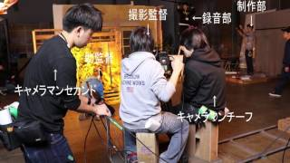 城西国際大学メディア学部映像芸術コース紹介PV