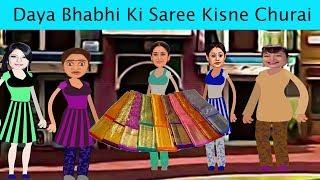 Daya Bhabhi Ki Saree Kisne Churai Episode 13 Tmkoc Paheliyan