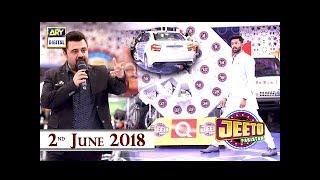 Jeeto Pakistan - Special Guest - Ahmad Ali Butt  - 2nd June 2018 - ARY Digital Show