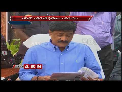 Minister Ganta Srinivasa Rao Releases AP EDCET Results | ABN Telugu