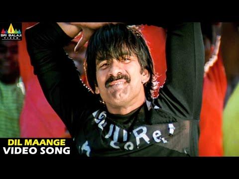 Dil Maange More Video Song - Krishna (Ravi Teja Trisha)