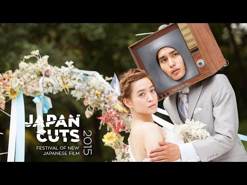 Haruko's Paranormal Laboratory - Japan Cuts 2015