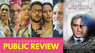 The Accidental Prime Minister Movie PUBLIC REVIEW | Anupam Kher, Akshaye Khanna | Dr Manmohan Singh