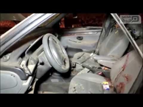 المشاهد الاولى بعد انفجار قنبلة داخل سيارة بالاسكندرية