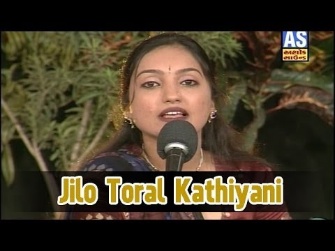 Jilo Toral Kathiyani - New Gujarati Devotional Song | Jesal...