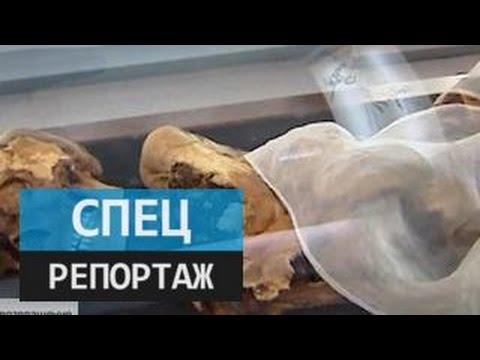Мумия: возвращение. Специальный репортаж Александра Лукьянова