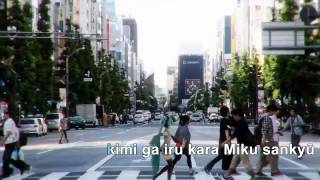 Karaoke  Birthday Song For Miku  On Vocal  Mitchie M