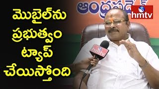 AP BJP President Kanna Lakshminarayana Face to Face over Parliament Meetings  | hmtv