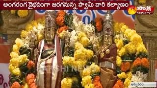 Annavaram Sri Satyanarayana Swamy Kalyanam