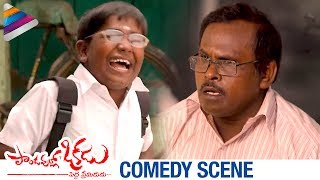 Best Telugu Comedy Scene | Pandavullo Okkadu Movie Comedy Scenes | Vaibhav | Sonam |Telugu Filmnagar